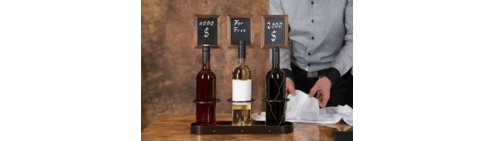 高く売れるお酒の特徴